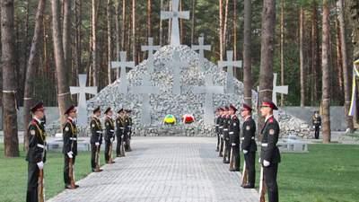 День памяти жертв политических репрессий: как Москва уничтожала Украину и украинцев