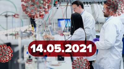 Новости о коронавирусе 14 мая: Степанова отправляют в отставку, поставки AstraZeneca