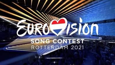 Евровидение-2021: где и когда смотреть песенный конкурс