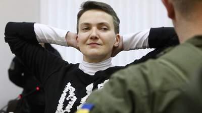 """Суд скасував виплату Надії Савченко 600 тисяч гривень за """"незаконний арешт"""""""