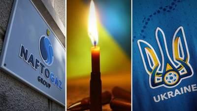 """Главные новости 11 июня: обыски в """"Нафтогазе"""", гибель бойца на Донбассе, старт Евро"""