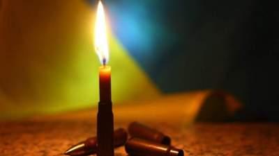 На Донбассе в результате обстрела боевиков погиб защитник Украины