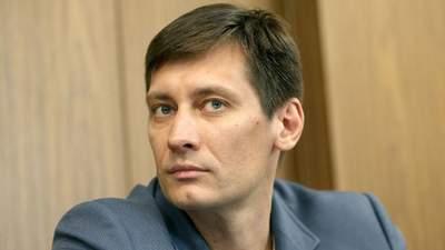 Тітці російського опозиціонера Гудкова, який виїхав в Україну, посилили обвинувачення