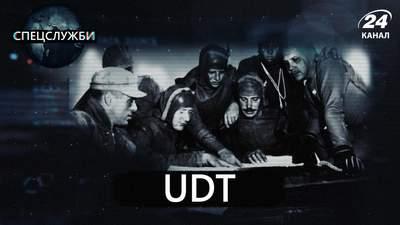 Команда подводного сноса UDT: самое интересное о дайверах, разминировавших корабельные мины