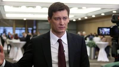 Гудков, який втік з Росії через переслідування, планує виїхати з України