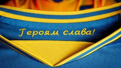 В россиян бомбит: форма сборной Украины на Евро-2020 выедает глаза Кремлю