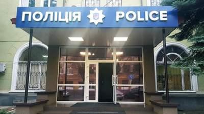 Напал посреди улицы: в Краматорске мужчина пытался изнасиловать 13-летнюю школьницу