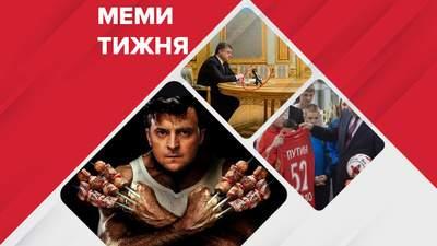 Самые смешные мемы недели: украинская форма вызвала пожар в России, шашлык из олигархов
