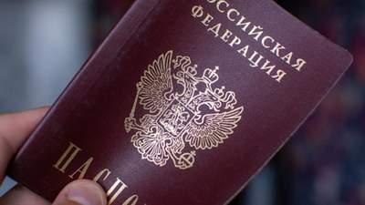 Оккупанты возят жителей ОРДЛО в Россию за паспортами спецрейсами