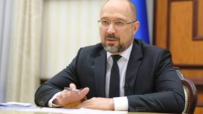 Шмигаль помилився: у ЗМІ пояснили, чому показники України не відповідають зеленій зоні ЄС
