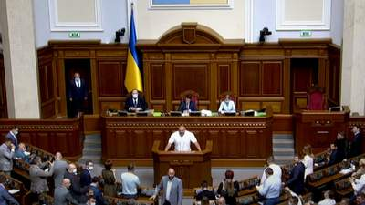Василий Вирастюк принес присягу народного депутата