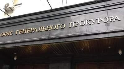 Заради 6 мільйонів: викрадення та вбивство бізнесмена з Сербії в Україні замовила дружина