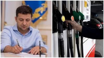 Главные новости 15 июня: вето Зеленского, цены на бензин выросли