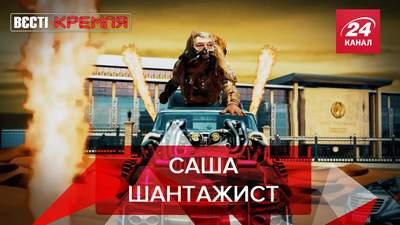 Вести Кремля: Лукашенко загнал себя в тупик