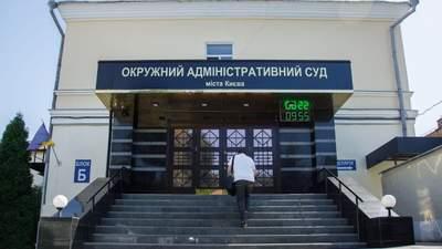 Може торгуватися з владою, – Щербан про ліквідацію ОАСК