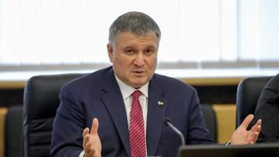 """У партії """"Слуга народу"""" прокоментували ймовірну відставку Авакова"""