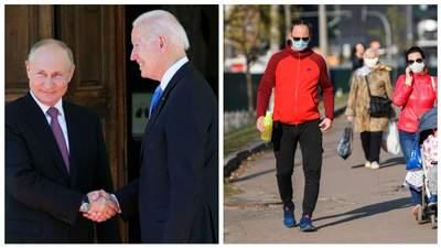 Головні новини 16 червня: зустріч Путіна і Байдена, новий карантин
