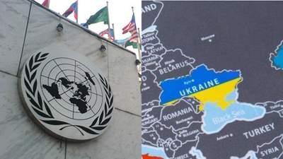 Украина поднялась на 9 позиций в рейтинге развития ООН