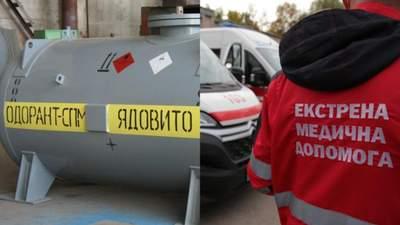 В Ивано-Франковске отравились дети, которые имели открытые окна: новые детали инцидента