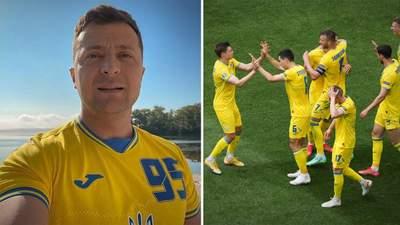 Пили успокоительное в последние 5 минут, – Зеленский об игре Украина – Северная Македония