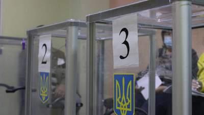 Послы G7 призвали к самым быстрым выборам в почти 20 общинах Донбасса