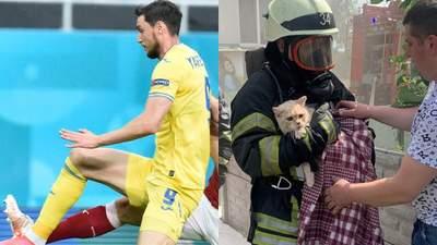 Главные новости 21 июня: поражение сборной Украины, трагедия на Киевщине