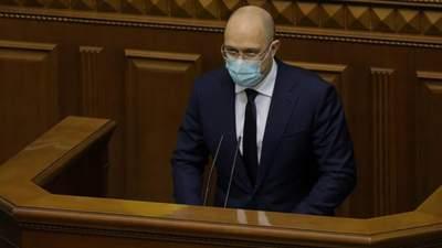 """Шмигаль прокоментував ціни на газ у річному тарифі """"Нафтогазу"""""""