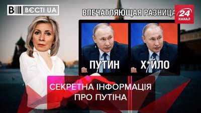 Вєсті.UA: Держдума Росії хоче довести, що Путін не ху*ло