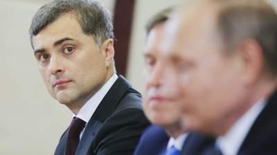 Сурков рветься до влади й підлизується до Путіна