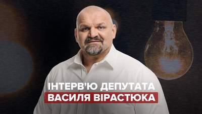 Скандальные довыборы, отношения с Зеленским и драка с Кивой: эксклюзивное интервью с Вирастюком