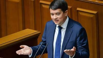 Ранее, чем ожидали: Разумков рассказал, когда Рада рассмотрит законопроекты об олигархах