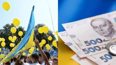 Куда пойдут 5,4 миллиарда гривен к 30-летию независимости: объяснения правительства
