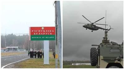 Нові загрози з Мінська: прикордонники не виключили провокації з боку Білорусі
