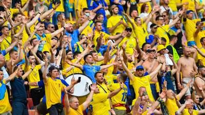 Австрійці вовком виють, що виграли в України