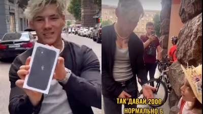 """Детское уныние: появилось полное видео, как блогер Волошин """"киданул"""" девочку на айфон"""
