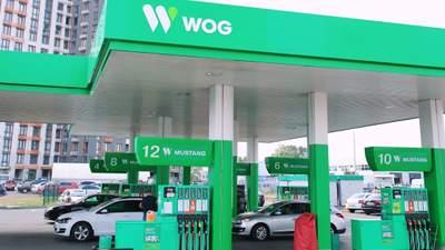 Прозрачная уплата налогов: за 4 месяца компания WOG уплатила более 3,8 миллиардов гривен налогов