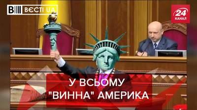 Вєсті.UA: Путін взявся за українську історію