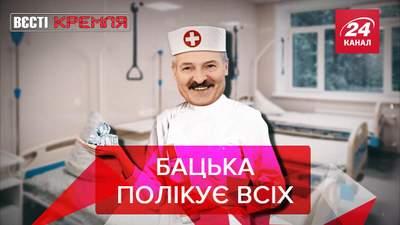 """Вести Кремля: Лукашенко назвал себя """"глюкозой для взрослых"""""""