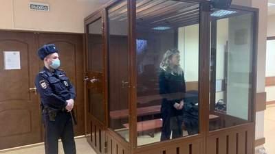 В России уроженку Украины осудили за участие в акции за Навального