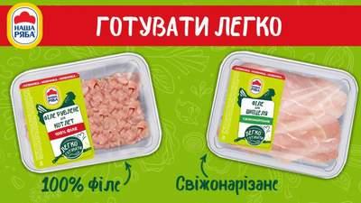 Вечеря за 30 хвилин: 4 смачні страви з курятини на будь-який смак та випадок