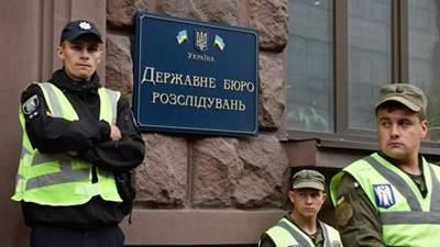 Проблемы с избранием нового председателя ГБР: иностранные эксперты отказались войти в комиссию