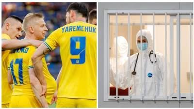 Головні новини 23 червня: Україна – в 1/8 фіналу Євро-2020, штам Дельта привезли з Росії