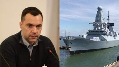 """Украина вместе с партнерами формирует позицию, – Арестович об """"обстреле"""" британского эсминца"""