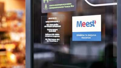 Таймер доставки и автоматический поиск ближайшего пункта: приложение Meest получило обновление