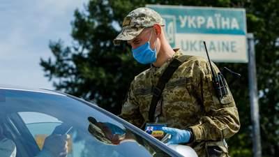 Украина запретила въезд без теста на COVID-19 прибывшим из четырех стран