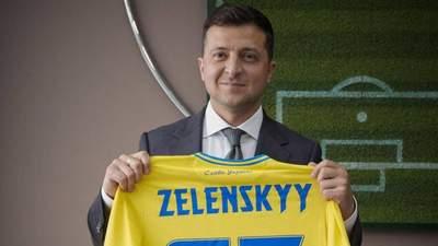 Фортуна вернула нам долг, – Зеленский поздравил украинцев с выходом сборной в 1/8 Евро-2020