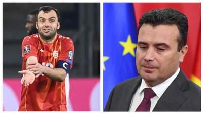 Греція образилася на Північну Македонію через твіт її прем'єра про футбол