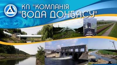"""За финансирование терроризма: в Донецке будут судить экс-руководителя компании """"Вода Донбасса"""""""