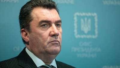Данілов анонсував засідання РНБО щодо санкцій проти українців зі списку США