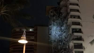 У Маямі обвалилась багатоповерхівка: 99 людей зникли безвісти